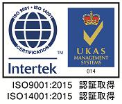 ISO9008:2015認証取得|ISO14001:2015認証取得